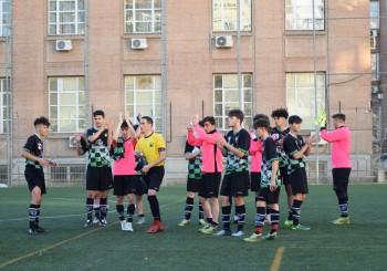 Fotogalería Asociación Deportiva Cultural – Juvenil C