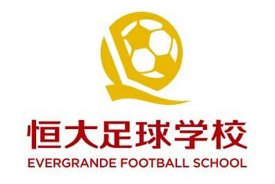El club Evergrande FS de china visitó la Escuela